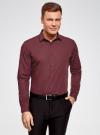 Рубашка базовая приталенного силуэта oodji #SECTION_NAME# (красный), 3B110012M/23286N/4900N - вид 2