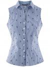 Рубашка базовая без рукавов oodji #SECTION_NAME# (синий), 14905001B/45510/1079A