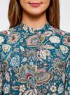 Блузка из вискозы принтованная с воротником-стойкой oodji #SECTION_NAME# (синий), 21411063-2/26346/744AF - вид 4