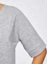 Платье в рубчик свободного кроя oodji #SECTION_NAME# (серый), 14008017/45987/2300M - вид 5