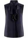 Топ из струящейся ткани с воланами oodji для женщины (синий), 21411108/36215/7900N