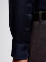 Рубашка хлопковая с контрастной отделкой oodji #SECTION_NAME# (синий), 3L110332M/48645N/7900O - вид 5