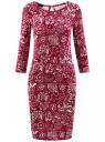 Платье трикотажное с вырезом-капелькой на спине oodji #SECTION_NAME# (красный), 24001070-5/15640/4912F