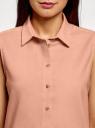 Рубашка прямая без рукавов oodji #SECTION_NAME# (розовый), 14911017/49224/5400N - вид 4