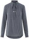 Блузка свободного силуэта с завязками oodji #SECTION_NAME# (синий), 21411094B/48854/7912R