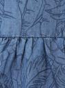 Платье джинсовое с узорами oodji для женщины (синий), 12909040/42874/7500W