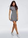 Платье A-образного силуэта с круглым вырезом oodji #SECTION_NAME# (синий), 14001201/48002/7912S - вид 6