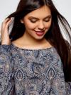 Блузка принтованная с вырезом-лодочкой oodji #SECTION_NAME# (синий), 21400405/26546/7533E