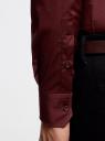 Рубашка базовая приталенная oodji #SECTION_NAME# (красный), 3B140000M/34146N/4900N - вид 5