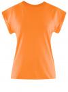 Футболка хлопковая базовая oodji #SECTION_NAME# (оранжевый), 14707001-4B/46154/5500N