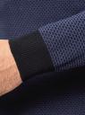 Пуловер с V-образным вырезом и контрастной отделкой oodji #SECTION_NAME# (синий), 4L212160M/44357N/7974J - вид 5