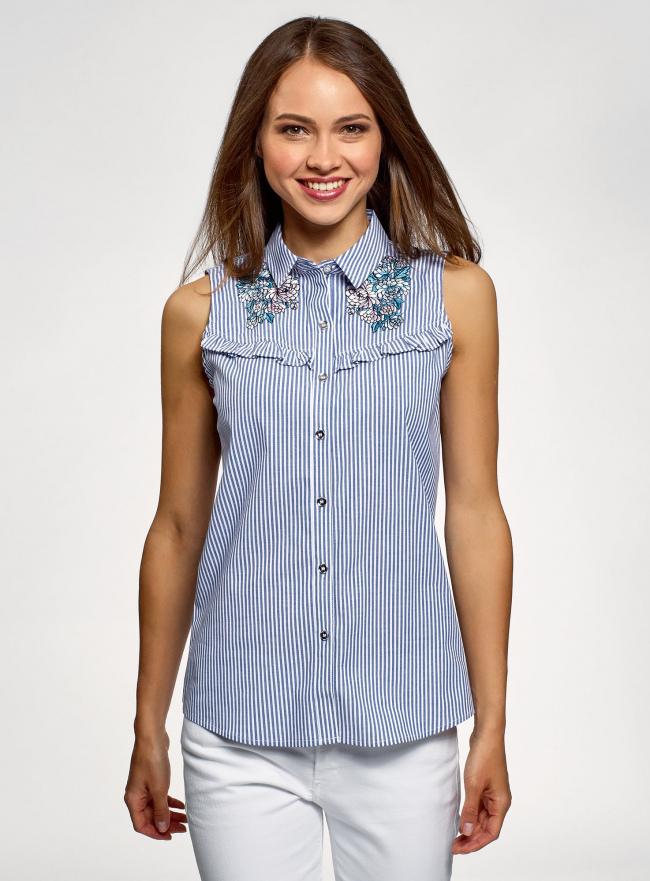 Рубашка хлопковая с рюшами oodji #SECTION_NAME# (разноцветный), 14911013-2/45387/1075S