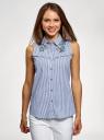 Рубашка хлопковая с рюшами oodji для женщины (разноцветный), 14911013-2/45387/1075S