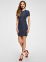 Платье трикотажное с коротким рукавом oodji #SECTION_NAME# (синий), 14011007/45262/7900N - вид 6