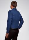 Рубашка базовая приталенная oodji #SECTION_NAME# (синий), 3B110019M/44425N/7975G - вид 3