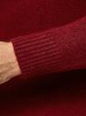 Джемпер прямого силуэта с круглым вырезом oodji #SECTION_NAME# (красный), 4L107131M/48731N/4C00M - вид 5