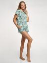 Пижама хлопковая с принтом oodji для женщины (зеленый), 56002217-6/46154/6529O