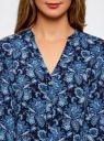Блузка принтованная из вискозы oodji #SECTION_NAME# (синий), 21412143/42127/7975E - вид 4