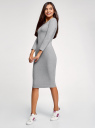 Платье облегающее с вырезом-лодочкой oodji #SECTION_NAME# (серый), 14017001-6B/47420/2000M - вид 6