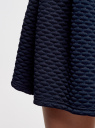 Юбка из фактурной ткани на эластичном поясе oodji #SECTION_NAME# (синий), 14100019-2/45990/7900N - вид 5