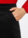 Юбка-карандаш на молнии oodji для женщины (черный), 11600387-8/46957/2900N