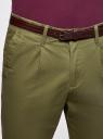Брюки-чиносы с ремнем oodji #SECTION_NAME# (зеленый), 2L150099M/46569N/6600N - вид 4