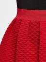 Юбка из фактурной ткани на эластичном поясе oodji #SECTION_NAME# (красный), 14100019-2/45990/4500N - вид 4
