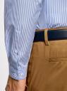 Рубашка хлопковая в полоску oodji #SECTION_NAME# (синий), 3L110318M/47942N/1075C - вид 5