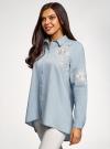 Рубашка джинсовая с вышивкой oodji #SECTION_NAME# (синий), 16A09009/42706/7000P - вид 2