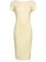 Платье трикотажное с графическим принтом oodji для женщины (желтый), 14018001/45396/5010G