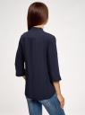 Блузка вискозная с нагрудными карманами oodji #SECTION_NAME# (синий), 11403225-7B/42540/7900N - вид 3