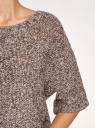"""Джемпер меланжевый с рукавом """"летучая мышь"""" oodji для женщины (коричневый), 63803057-1/43617/3730X"""