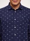 Рубашка хлопковая с нагрудным карманом oodji #SECTION_NAME# (синий), 3L310178M/48974N/7910G - вид 4