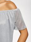 Платье прямое с открытыми плечами oodji #SECTION_NAME# (серебряный), 14007146/49237/9191X - вид 5