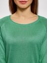 Джемпер прямого силуэта с круглым вырезом oodji #SECTION_NAME# (зеленый), 63812649-1/49138/6D00N - вид 4