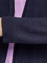 Кардиган вязаный без застежки oodji для женщины (синий), 63212581-1B/46629/7900N