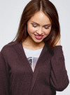Кардиган с поясом и накладными карманами oodji #SECTION_NAME# (фиолетовый), 63212601/43755/8800M - вид 4