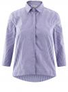 Рубашка свободного силуэта с асимметричным низом oodji #SECTION_NAME# (фиолетовый), 13K11002/45387/1075S
