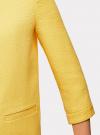 Пальто из фактурной ткани на крючках oodji #SECTION_NAME# (желтый), 10103015-1/46409/5200N - вид 5