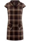 Платье клетчатое с карманами и воротником-хомутом oodji #SECTION_NAME# (коричневый), 11910058-2/37812/3733C