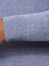 Свитер базовый из хлопка oodji для мужчины (синий), 4B312003M-1/34390N/7000O - вид 5