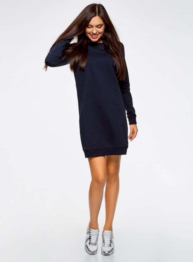 Платье в спортивном стиле базовое oodji для женщины (синий), 14001199B/46919/7900N