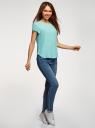 Блузка свободного силуэта с вырезом-капелькой на спине oodji для женщины (синий), 11411138-1B/43281/7000N