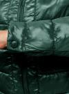 Куртка стеганая с круглым вырезом oodji #SECTION_NAME# (зеленый), 10203050-2B/33445/6900N - вид 5