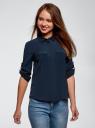 Блузка из струящейся ткани с нагрудными карманами oodji #SECTION_NAME# (синий), 11403225-6B/48853/7900N - вид 2