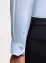 Рубашка базовая приталенная oodji #SECTION_NAME# (синий), 3B140000M/34146N/7004N - вид 5