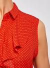 Топ из струящейся ткани с воланами oodji для женщины (красный), 21411108/36215/4512D - вид 5