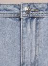 Джинсы mom fit с завышенной посадкой и вышивкой oodji #SECTION_NAME# (синий), 12105110-2/45254/7000W - вид 4