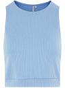 Топ укороченный в рубчик oodji для женщины (синий), 15F15001/46412/7001N