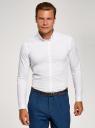 Рубашка базовая приталенная oodji #SECTION_NAME# (белый), 3B140002M/34146N/1000N - вид 2